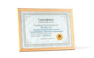 Подарочный сертификат на проведение фотосессии